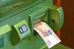 Сбербанк РФ приостановил прием купюр в 500 и 5000 рублей