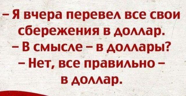 Гонтарева рассказала, в каких банках хранит свои сбережения - Цензор.НЕТ 3469