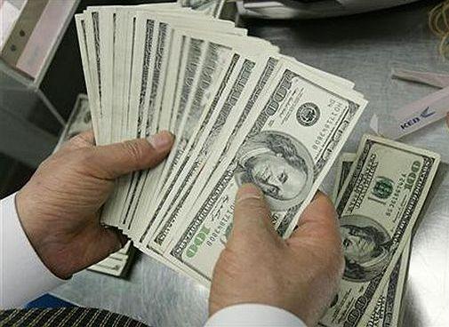 Форекс деньги