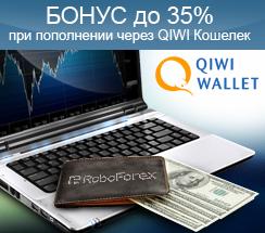 Бонус на пополнение до 35% от суммы