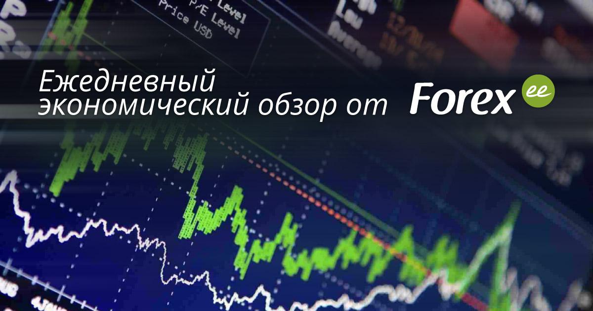 Программы для форекс форум